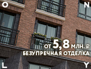 Квартал ONLY. Апартаменты с отделкой от 5,8 млн р. Бизнес-класс на набережной с видом